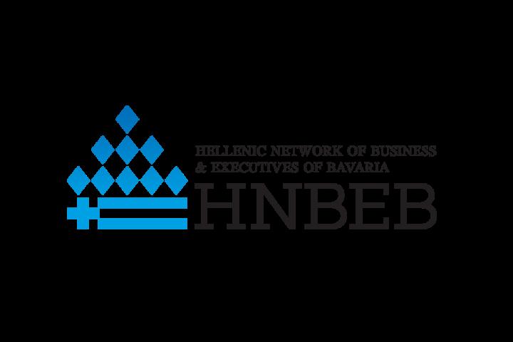 Δίκτυο Ελλήνων Επιχειρηματιών & Στελεχών Επιχειρήσεων Βαυαρίας: e-δράση εξωστρέφειας στις 14/10