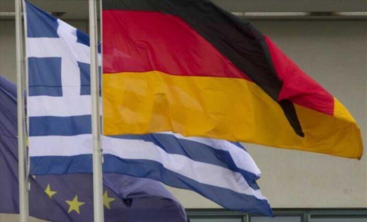 Ελληνογερμανικές οικονομικές και εμπορικές σχέσεις