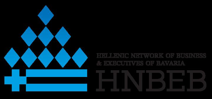 Δελτίο Τύπου 05.10.2020 Ψηφιακή εκδήλωση σε συνεργασία με Δήμο Μονάχου για έλληνες επιστήμονες